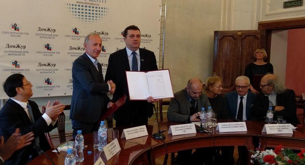 Союз журналистов России подписал соглашение о сотрудничестве с Союзами журналистов Абхазии