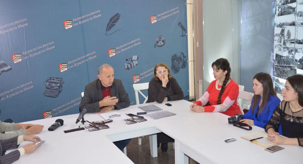 """Планы и пополнение в """"строю"""": Союз журналистов Абхазии провел брифинг"""
