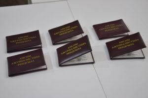 Удостоверения журналистов