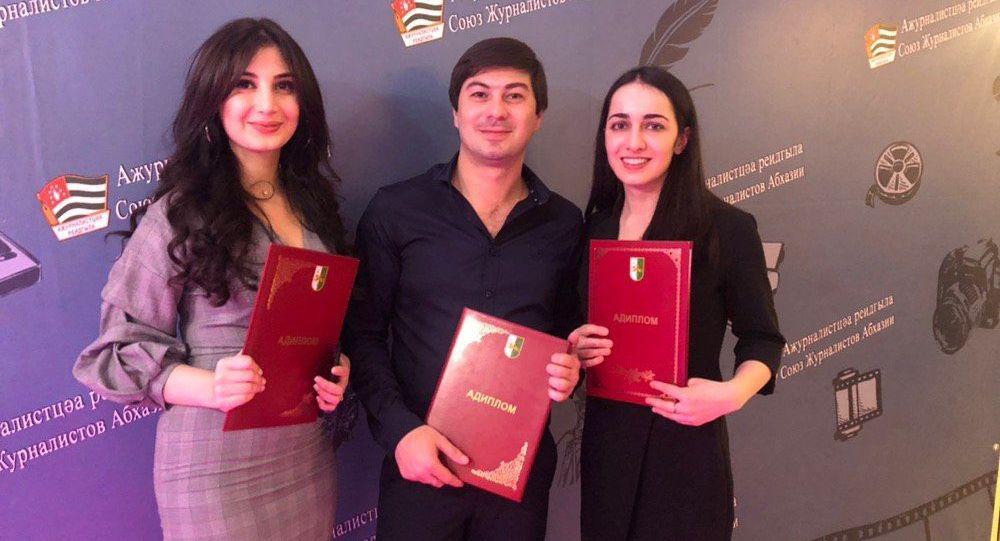 Sputnik получил семь премий конкурсов Союза журналистов Абхазии