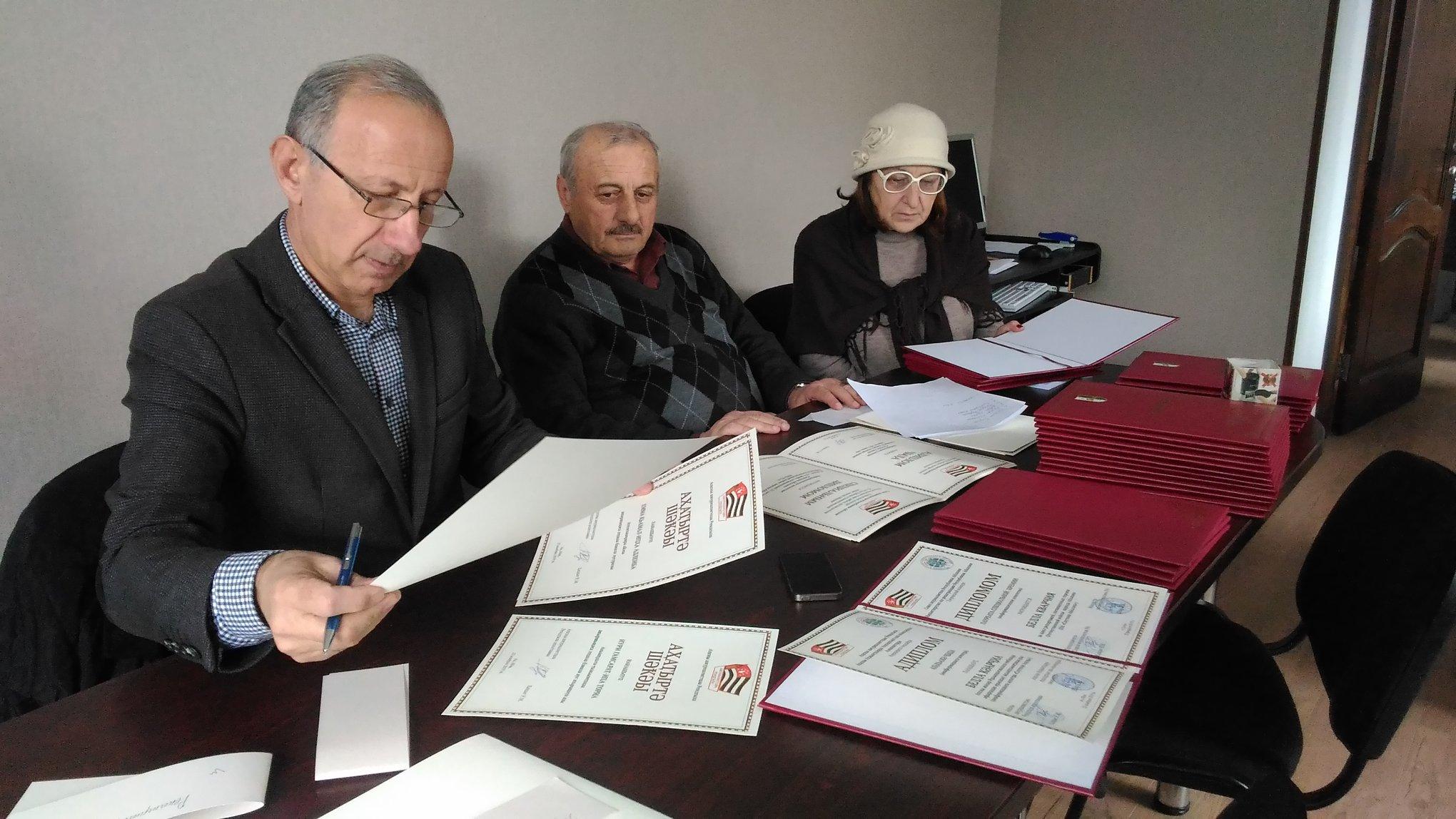 Союз журналистов Абхазии готовится к торжественному вечеру, посвященному Дню работников СМИ республики