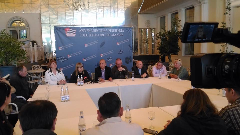 Журналисты из Белоруссии и России прибыли в Абхазию