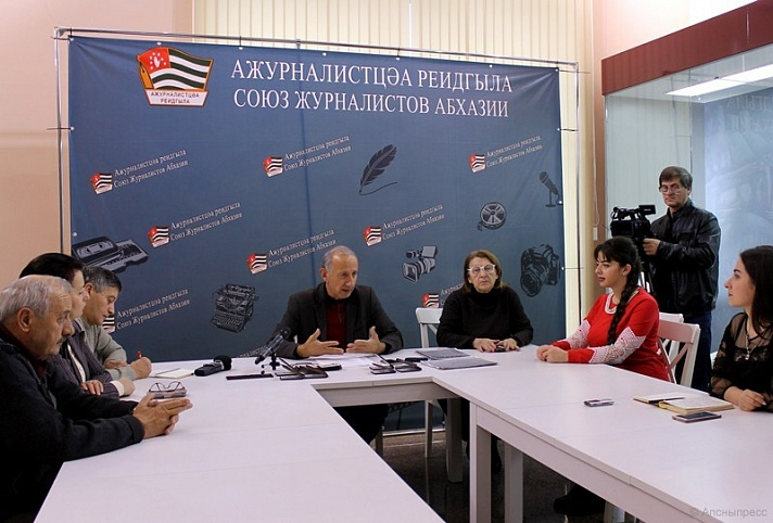 Союзу журналистов Абхазии – 50 лет!